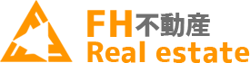 FH不動産real estate